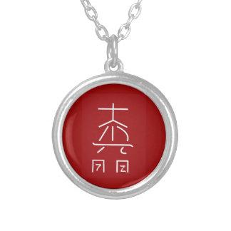 Símbolo mestre de REIKI: Practioner cura CÓSMICO Colar Banhado A Prata