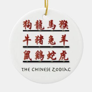 Símbolos chineses do zodíaco ornamento de cerâmica redondo