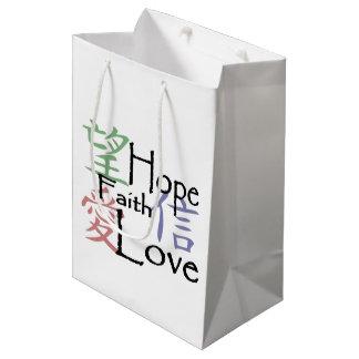 Símbolos chineses para o amor, a esperança e a fé sacola para presentes média