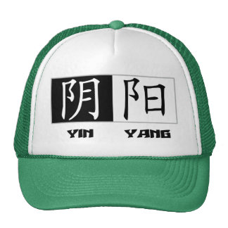 Símbolos do chinês de Yin Yang Boné