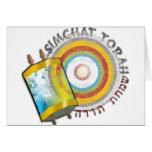 Simchat Torah Cartões