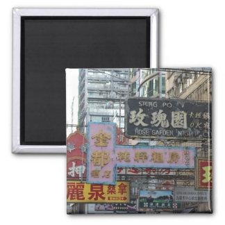Sinais de Hong Kong Imãs De Refrigerador