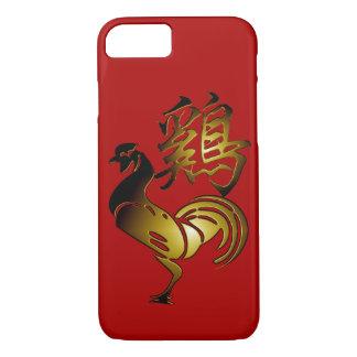 Sinal 2017 do galo e caligrafia chineses Iphone 7 Capa iPhone 7