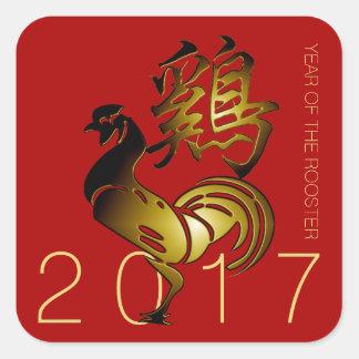 Sinal 2017 do galo e etiqueta chineses da