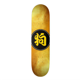 Skate chinês amarelo do ouro do ideograma do cão