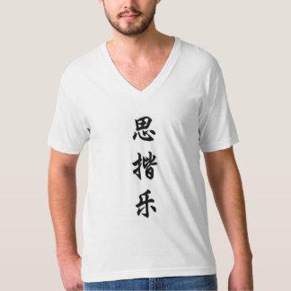 skyler tshirt
