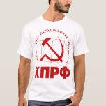 Solidariedade com Rússia - t-shirt de CPRF