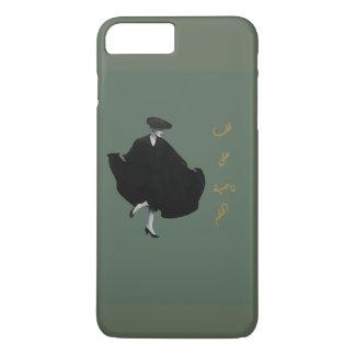Sonho Capa iPhone 7 Plus