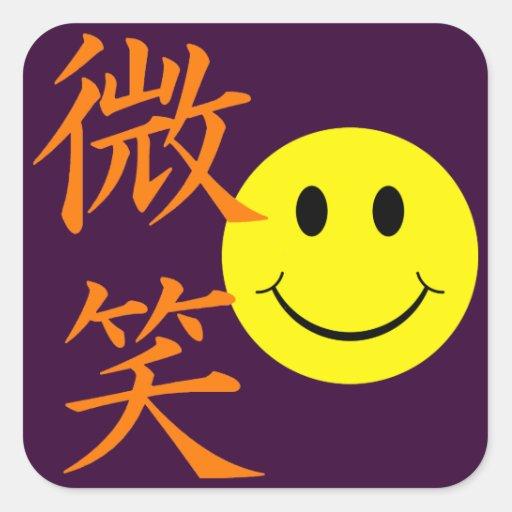 Sorriso - símbolos japoneses do Kanji Adesivo Em Forma Quadrada