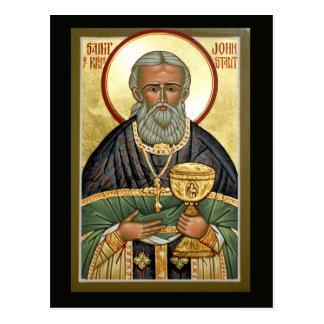 St John do cartão da oração de Kronstadt