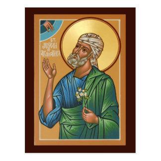 St Joseph do cartão da oração de Arimathea