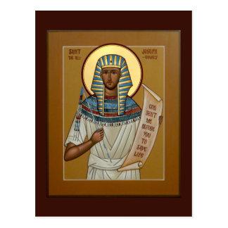 St Joseph o cartão Todo-Comely da oração