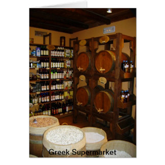 Supermercado grego cartão comemorativo