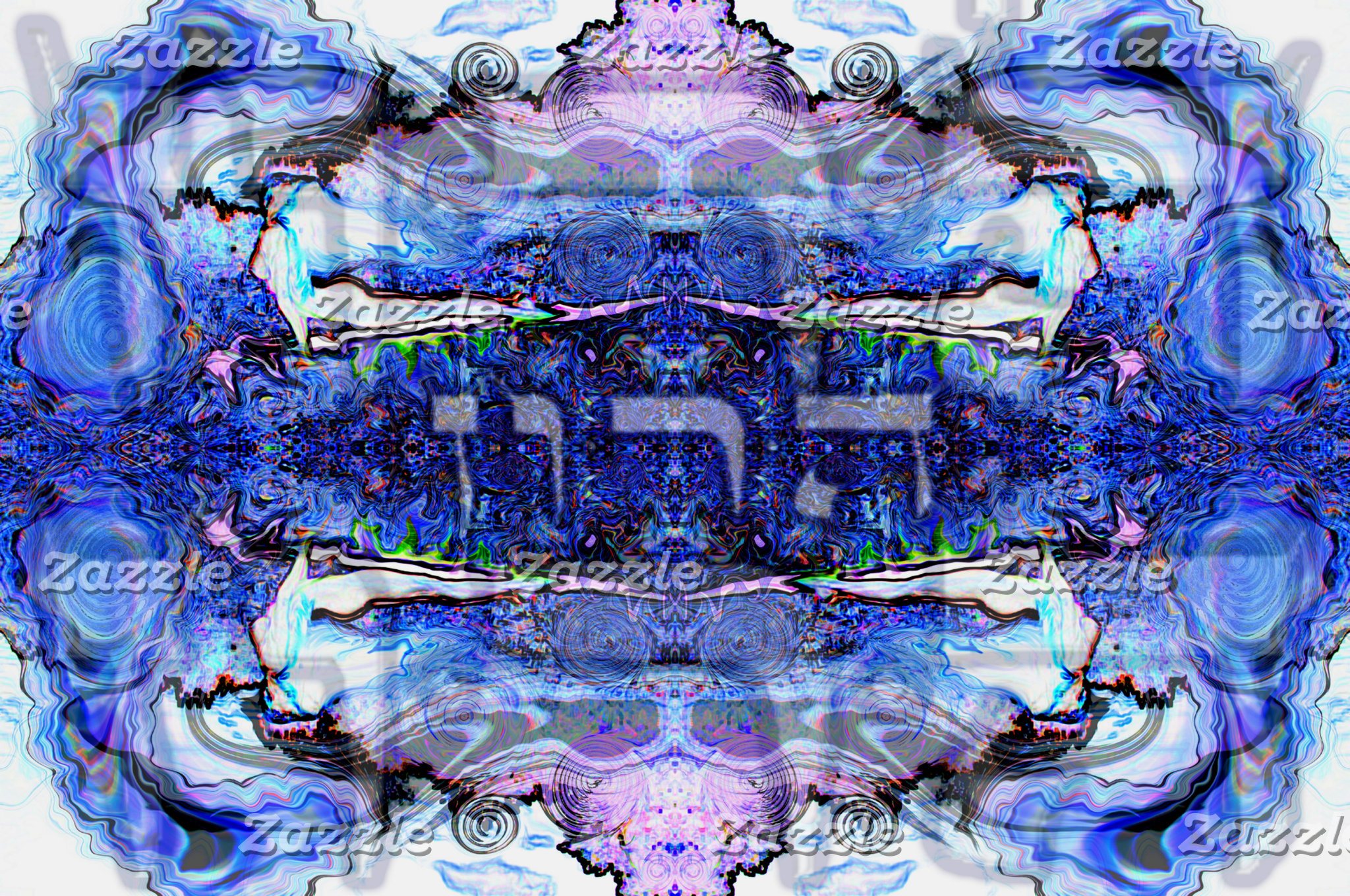 Blue UpDog Kabbalah