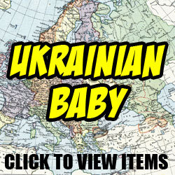 Ukrainian Baby, Toddler and Kids