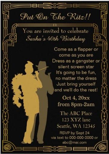 Decade Party Invitations