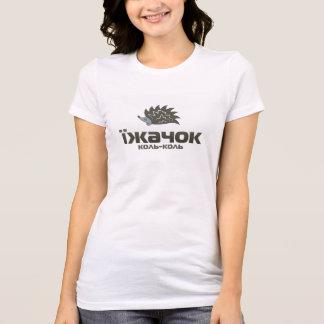 T1 do t-shirt das mulheres camiseta