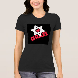 T-Camisa-Israel judaica Camiseta
