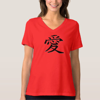 T chinês do símbolo do amor t-shirt