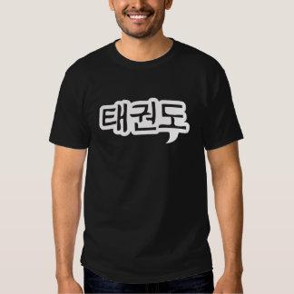 T-shirt escuro básico 1 de Taekwondo