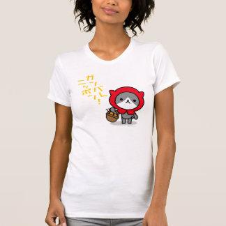 T-shirt - gatinho - Ganbare Japão