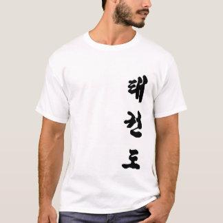 Tae Kwon faz T-shirts