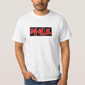 Taekwon-encaixote o design t-shirts