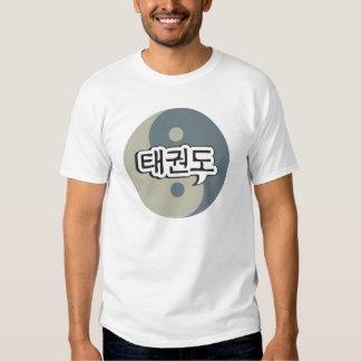 Taekwondo 1 Yinyang 1 t-shirt
