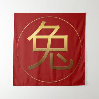 Tapeçaria 2023 chinesa do ano novo do coelho do