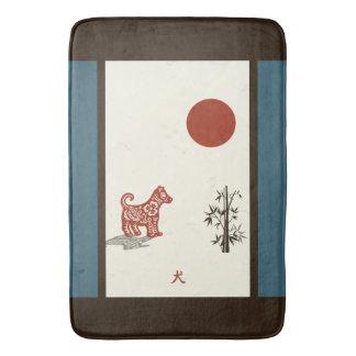 Tapete De Banheiro Cão do Kanji no azul