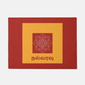 Tapete Esteira de porta com boa vinda no tamil