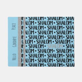 Tapete withText preto & de prata da repetição de Shalom