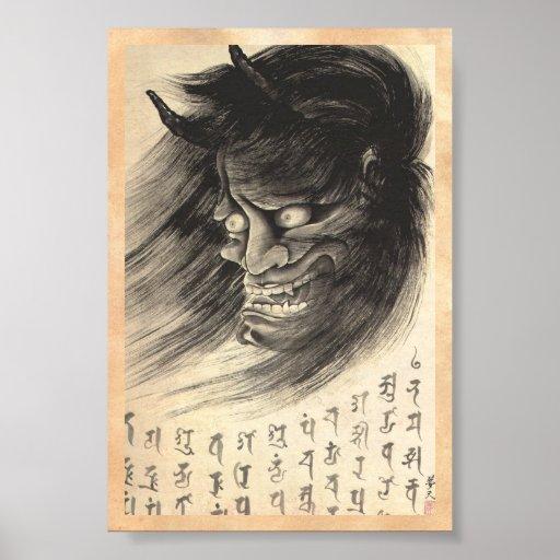 Tatuagem japonês da cabeça do demónio do vintage c posters