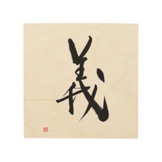 Tela De Madeira Righteousness do Kanji do samurai do soldado do 義
