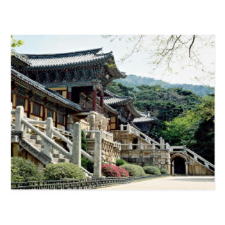 Templo de Bulguksa, Kyongju, Coreia do Sul Cartão Postal