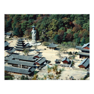 Templo de Popchusa e montanha de Songnisan, Kore s Panfletos Personalizados