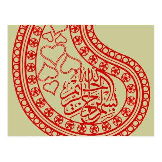 Teste padrão oriental do cartão islâmico do Islão
