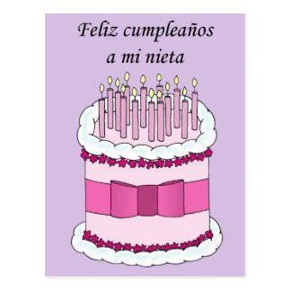 Tia do feliz aniversario no espanhol cartão postal