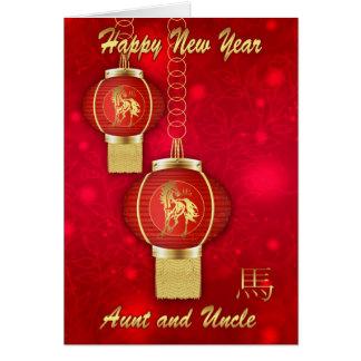 Tia & tio ano novo chinês com lanternas cartão comemorativo