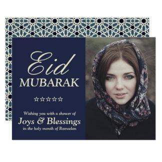 Tipografia elegante foto personalizada de Eid Convite 12.7 X 17.78cm