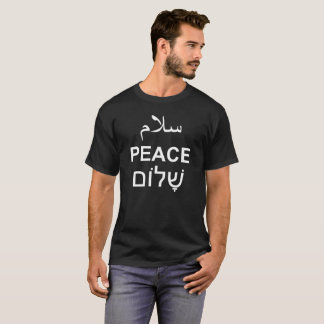 Tipografia inglesa hebréia árabe da palavra do camiseta