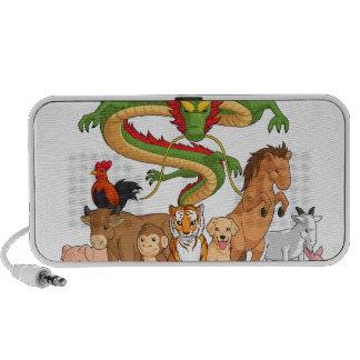 Todos os 12 animais chineses do zodíaco junto caixinhas de som para mp3