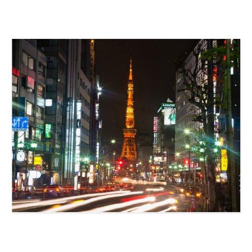 Tokyo, Japão. A torre de Tokyo é comunicações Cartao Postal