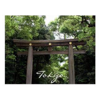 torii do meiji cartão postal