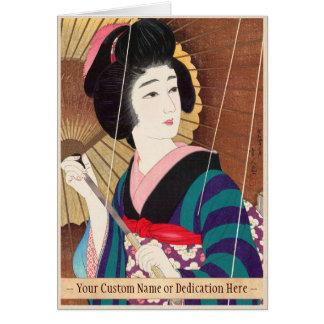 Torii Kotondo doze aspectos das mulheres, chuva Cartão