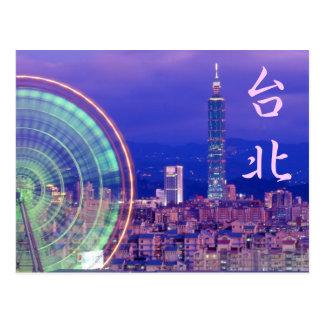 Torre e roda do por do sol 101 do cartão de Taipei