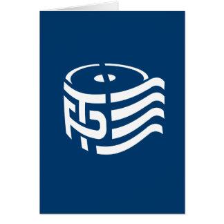 TP - Papel higiénico - branco - - Cartão Comemorativo