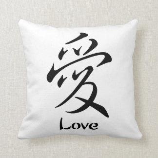 Travesseiro chinês do símbolo do amor