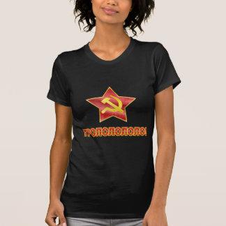 Trololo no cirílico camiseta