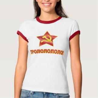Trololo no cirílico camisetas